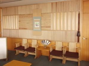 京都府東京事務所の知事室
